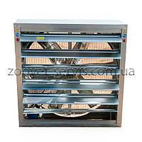 Осевой промышленный вентилятор для c/х 1380х1380 мм