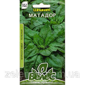 """Насіння шпинату """"Матадор"""" (3 р) від ТМ """"Велес"""""""
