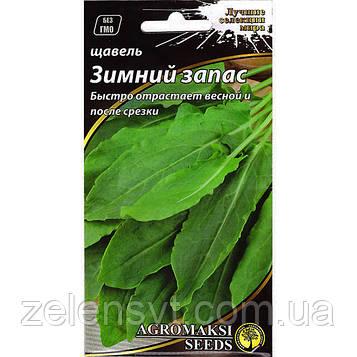 Насіння щавлю «Зимовий запас» (3 р) від Agromaksi seeds