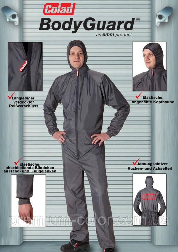 Малярный костюм Colad Bodyguard