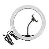 Кільцева світлодіодна LED лампа 20 см з Тримачем телефону 3 Режими Регулювання Яскравості