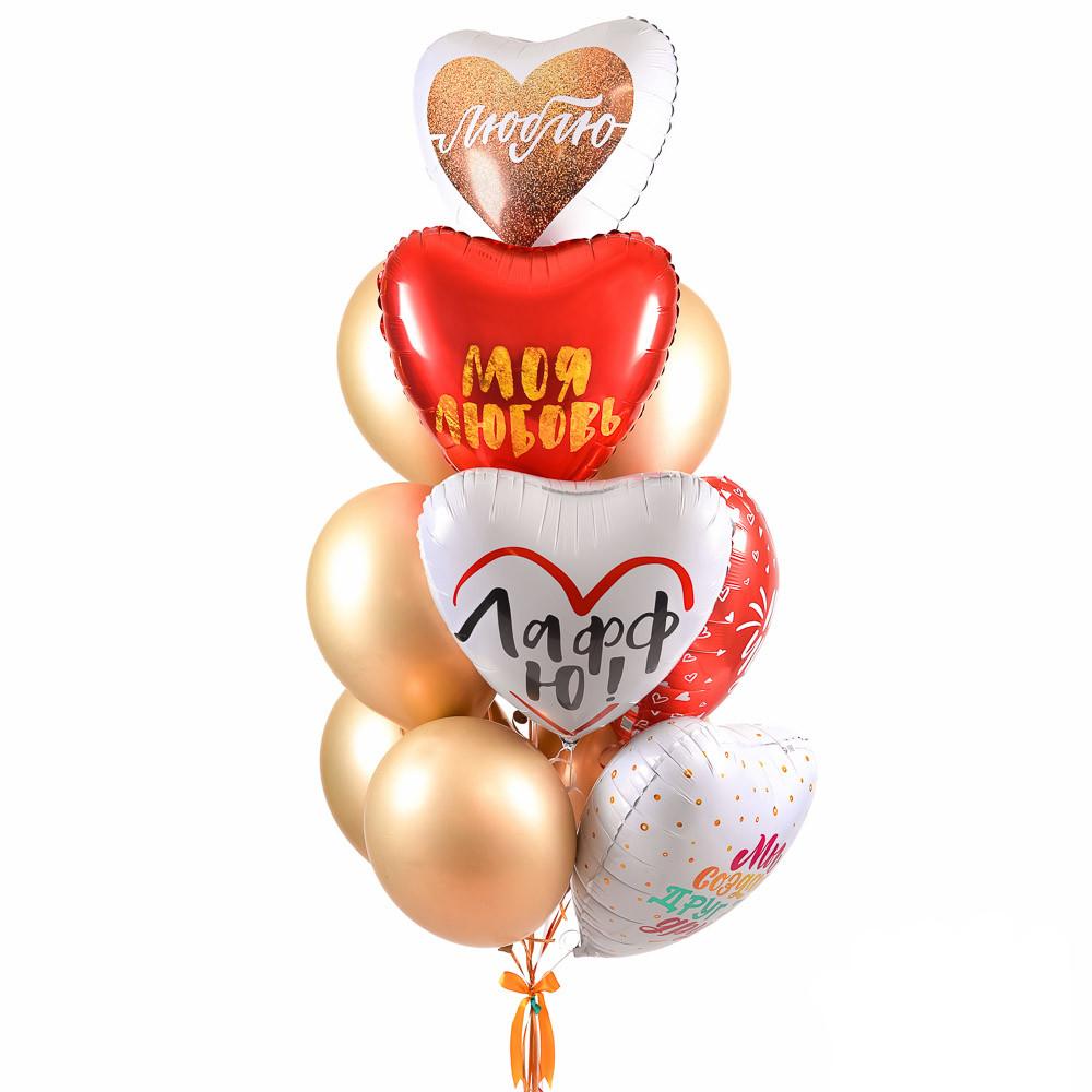 Связка из 5 сердец с надписями о любви и 7 шаров золото хром