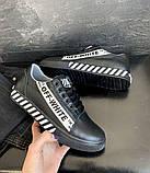 Підліткові кросівки шкіряні весна/осінь чорні CrosSAV 399 Boy Off, фото 6