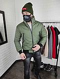Мужская утепленная куртка бомбер хаки, фото 3
