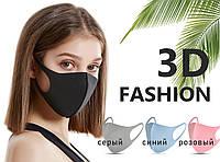 Многоразовая маска Питта Pitta Mask Pita Fashion (защитная Питта) Пита Маск дайвинг унисекс. Купить