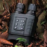 Бінокль нічного бачення WG Owler A1 3,5х