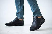 Мужские кроссовки кожаные весна/осень черные Milord Olimp На толстой подошве