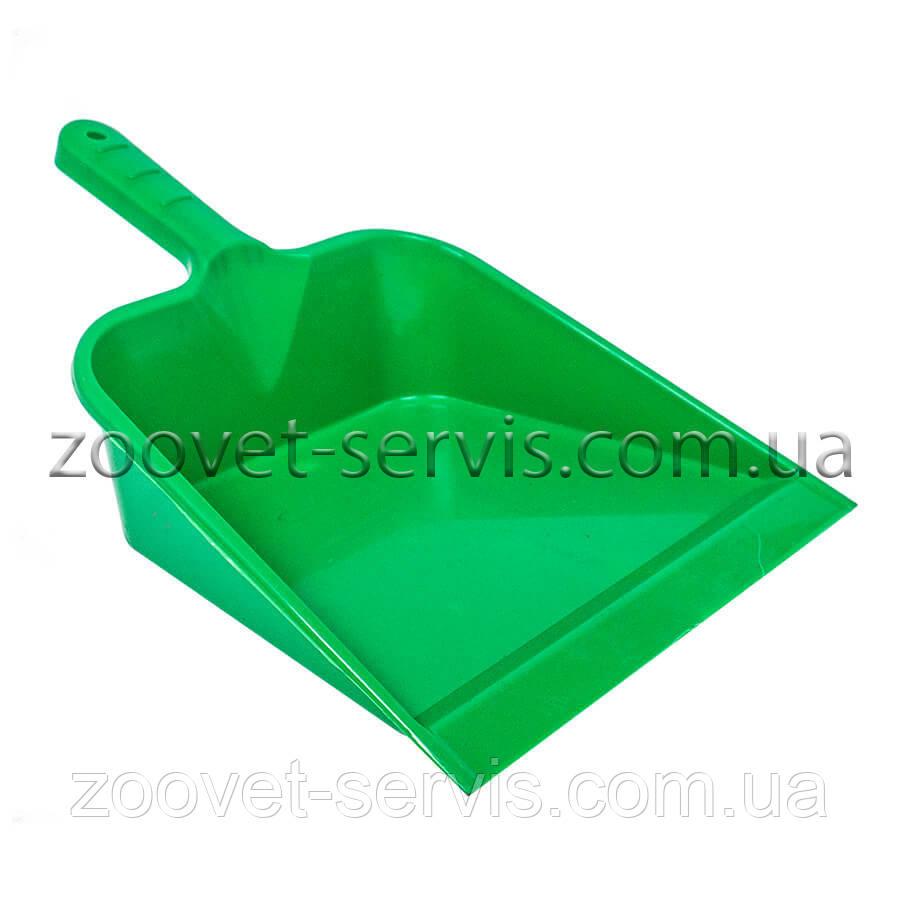 Совок для мусора пластиковый