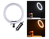 Кільцева світлодіодна LED лампа 16 см 3 Режими Регулювання Яскравості
