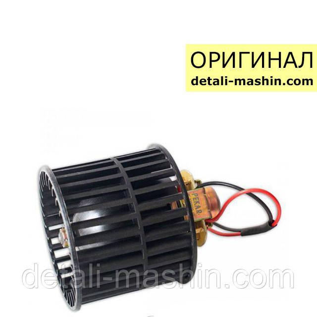 Электродвигатель отопителя ГАЗ 2217 2705 3221 3110 12В Пекар