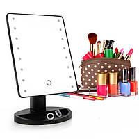 Зеркало для макияжа с LED подсветкой Large Led Mirror 16 LED