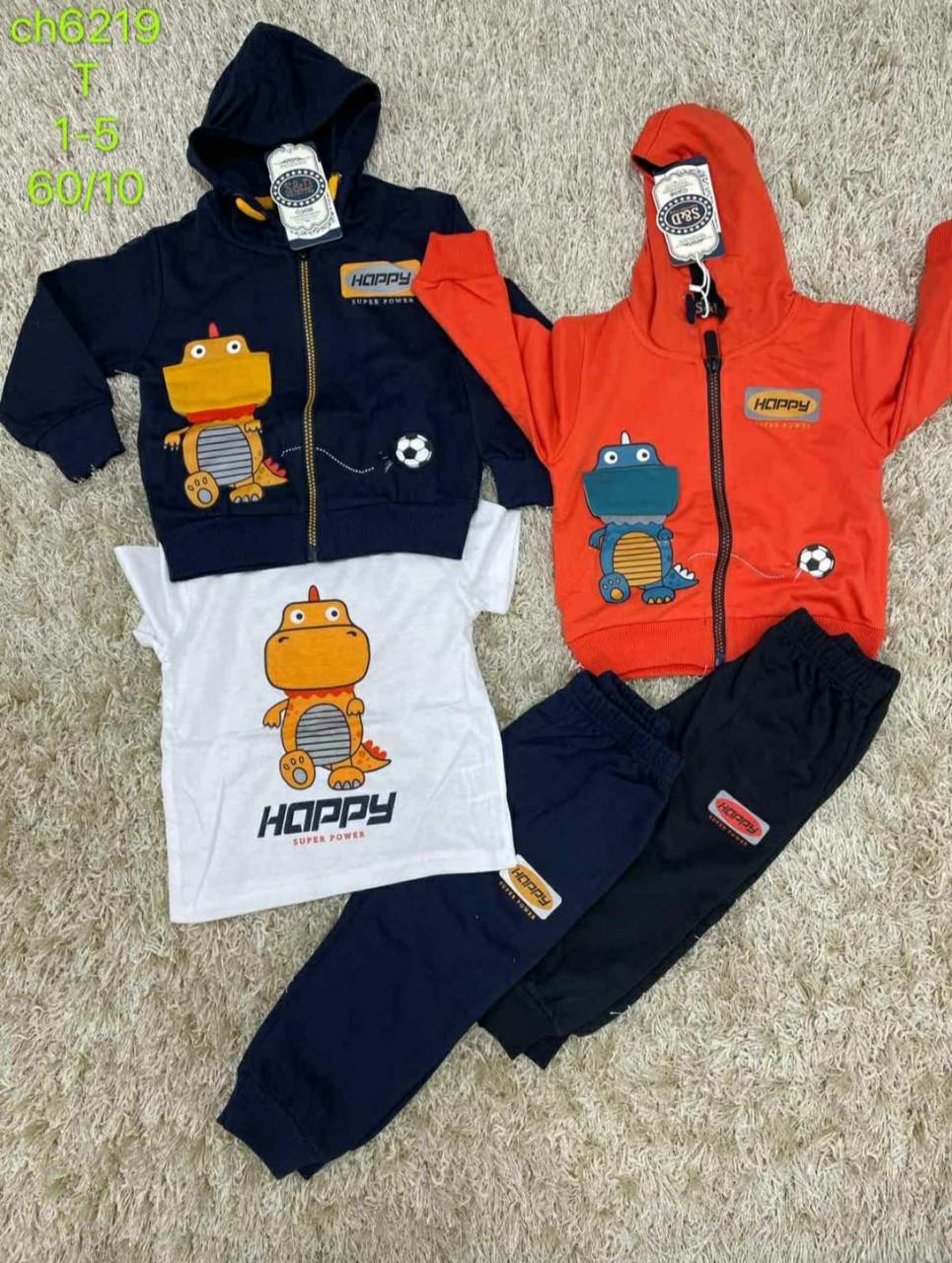 Дитячий спортивний костюм трійка 1-5 років
