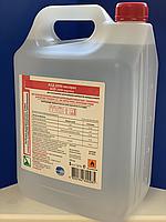 Жидкость для дезинфекции АХД 2000 экспрес 5л оригинал антисептик, сертификат!