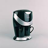 Кофеварка капельная 600Вт 220-240В, фото 4
