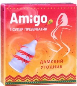 "Презерватив Amigo ""Дамский угодник"" №1"