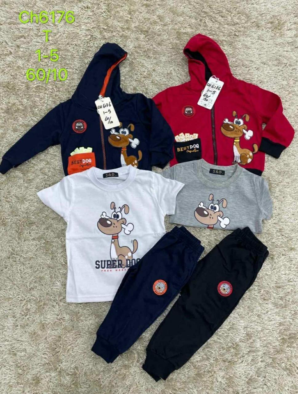 Спортивний костюм трійка для хлопчика (штани,футболка,кофта) 1-5 років