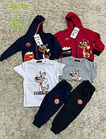 Спортивный костюм для мальчика тройка (штаны,футболка,кофта) 1-5 лет