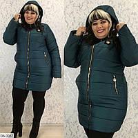 Зимнее женское пальто на синтепоне батал, размеры 50-52, 54-56