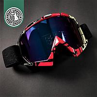 Горнолыжная маска-очки для сноуборда и лыж WorldSport Зеркальные Хамелеон (ГЛМ600-1)