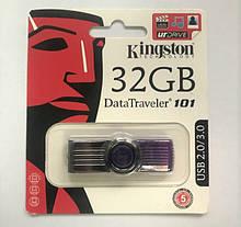 USB Flash Card 32GB KING флешь накопитель флешка
