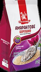 Мука амарантовая Сто Пудов™ (300 грамм)