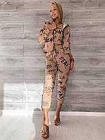 Женский стильный прогулочный костюм-тройка курточка с капюшоном + топ + джоггеры
