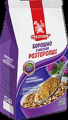 Мука из семян расторопши Сто Пудов™ (300 грамм)