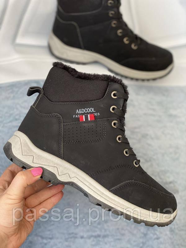 Черные зимние спортивные ботинки, кроссовки с мехом