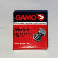 Пули GAMO Match 100 шт.кал.4.5, 0.49 гр