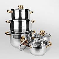 Набор кухонных кастрюль нержавеющая сталь 10 предметов