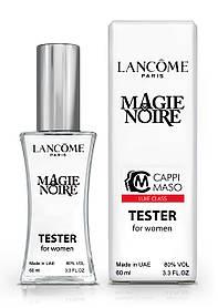 Тестер женский LUXE CLASS Lancome Magie Noire, 60 мл.