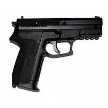 Пневматический пистолет KWC KM-47 (пластик) Sig sauer  1898