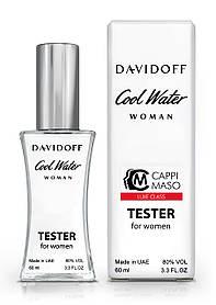 Тестер женский LUXE CLASS Davidoff Cool Water, 60 мл.