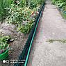 Бордюрная лента садовая волнистая зеленая Bradas 20см х 9м, фото 5