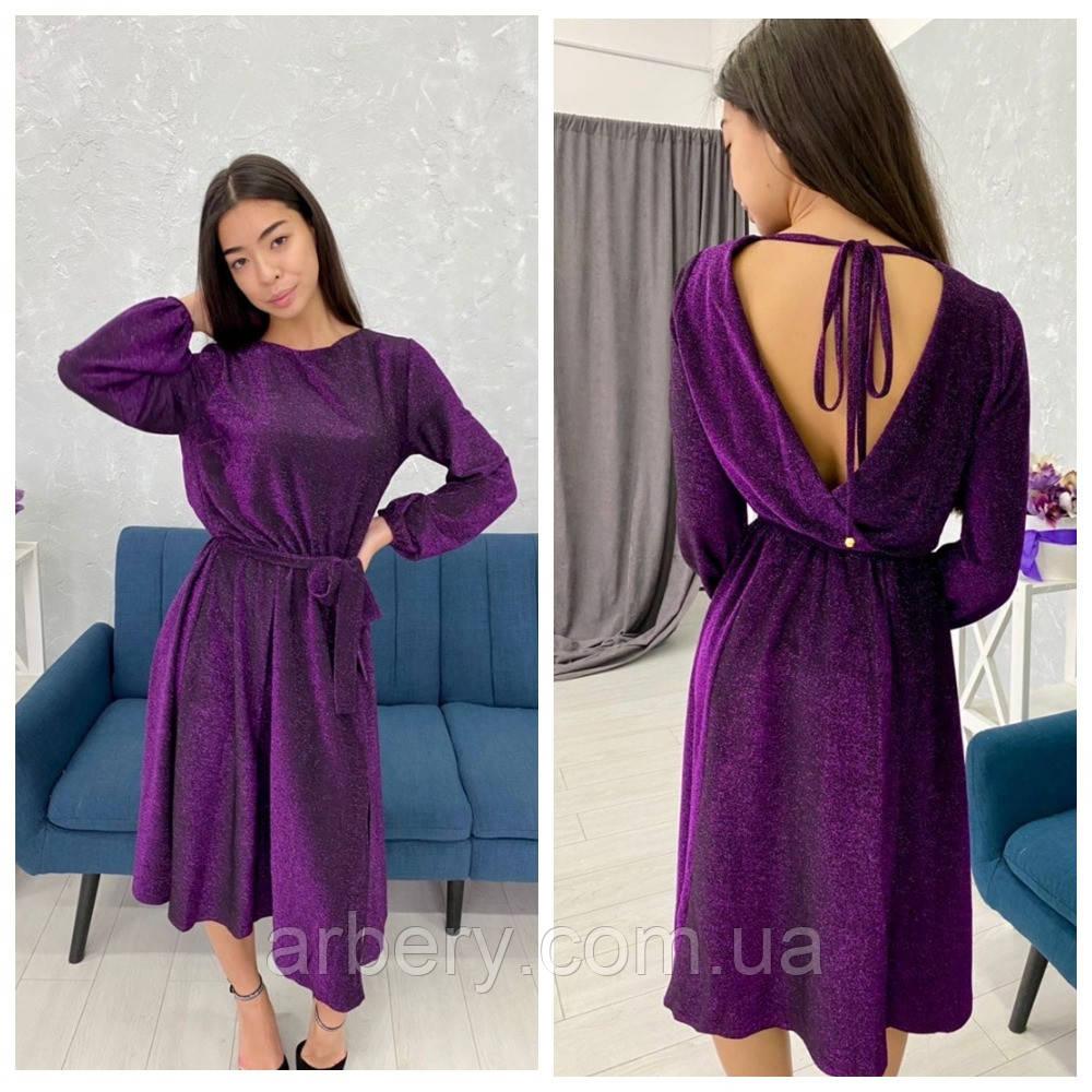 Шикарное платье с вырезом на спине