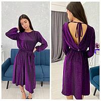Шикарное платье с вырезом на спине, фото 1