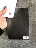 Двери металлические входные квартирные Магда 600/13 Венге южный/венге магия, фото 5