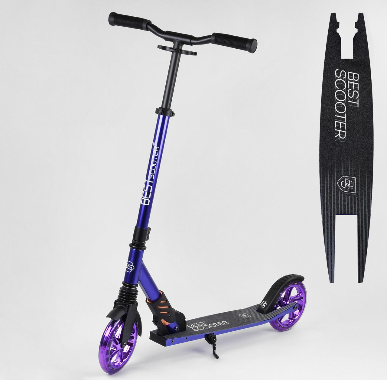Двоколісний Самокат складаний, легкий з алюмінієвою рамою з максимальним навантаженням 100 кг S-20415 Best Scooter