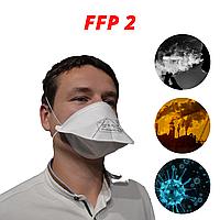 Маска респиратор FFP2 без клапана Днепр