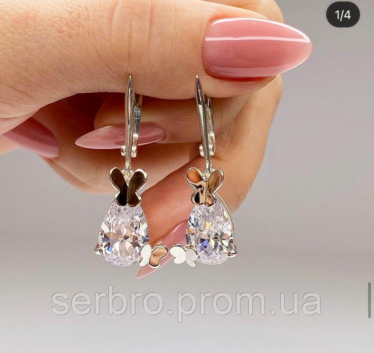 Необычные серебряные сережки с золотом и цирконом Волшебство