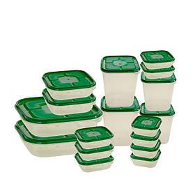 Набір харчових контейнерів Sky 17 шт КОД: 5783
