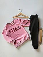 Дитячий костюм GIRL .(штани з кишеннями). Спортивні костюми дитячі. Костюм для дівчинки