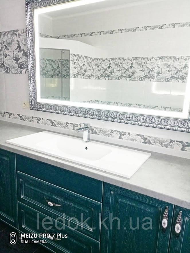 Зеркало в багетной раме с подсветкой Napoli 700*1000мм