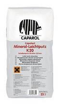Минеральная штукатурка (барашек) CAPAROL Mineral Leichtputz К20 2mm 25 кг