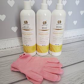 Спа набор SkinLoveSpa для сухой кожи рук и ног с гелевыми перчатками  КОД: 075767122