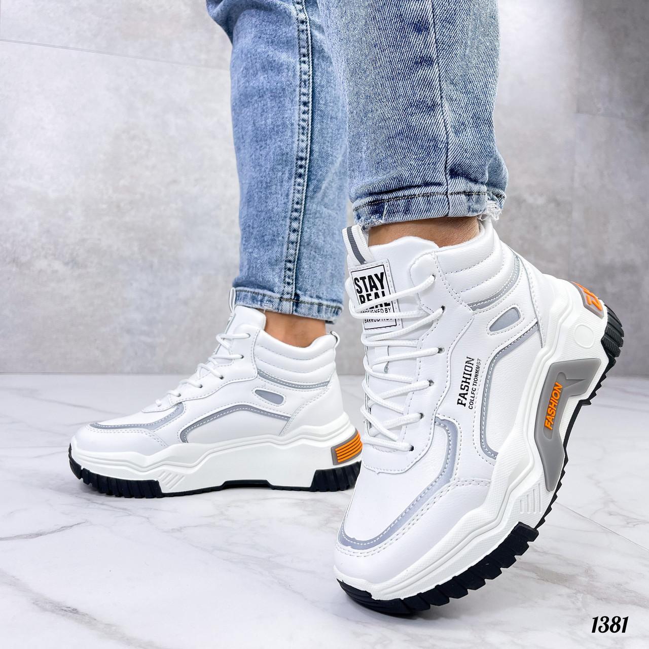 Демисезонные женские белые кроссовки, экокожа 38 ПОСЛЕДНИЙ РАЗМЕР