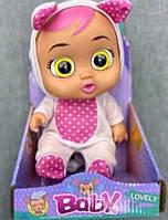 Интерактивная кукла-пупс плачущий младенец плакса Дотти CRY BABIES DOTTY