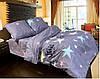 """Двуспальные комплекты постельного белья """"Звёзды стар"""""""