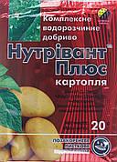 Мікродобриво Нутрівант Плюс картопля (20 гр), Нутрітех