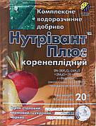 Мікродобриво Нутрівант Плюс коренеплідний (20 гр), Нутрітех